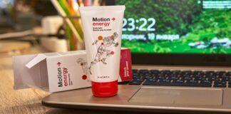 Motion Energy - où acheter, forum, pharmacie, composition, avis?